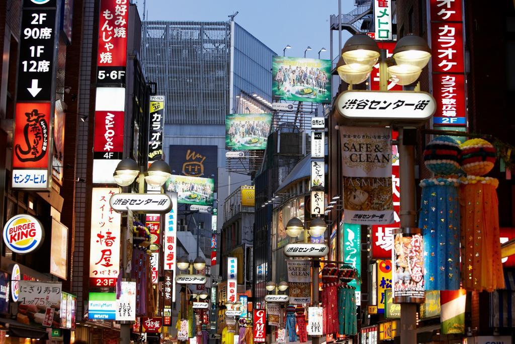 Shibuya, Tokyo, Japan. : Stock Photo