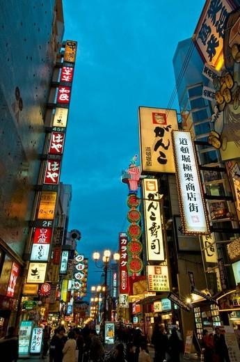 Stock Photo: 1566-679316 Japan, Osaka, Minami, Dotonbori District, urban street scene at night