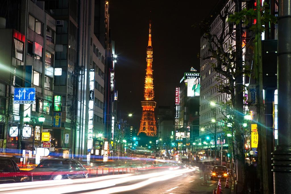 Tokyo Tower, Shiba Park, Minato, Tokyo, Japan : Stock Photo