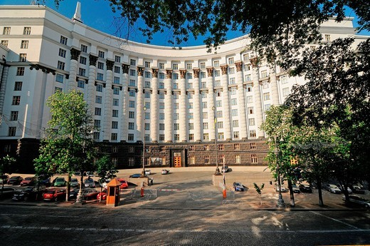 The building of the Cabinet of Ministers Kiev Ukraine (1938,architects I.Fomin and P.Abrosimov). : Stock Photo