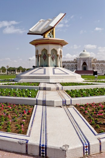 The Quran Monument at the Cultural Center roundabout in Sharjah, UAE : Stock Photo