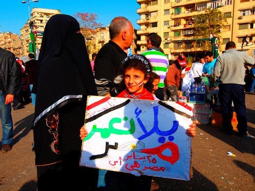 Stock Photo: 1566-719596 Revolution of January 25th  Tahrir square  Cairo  Egypt
