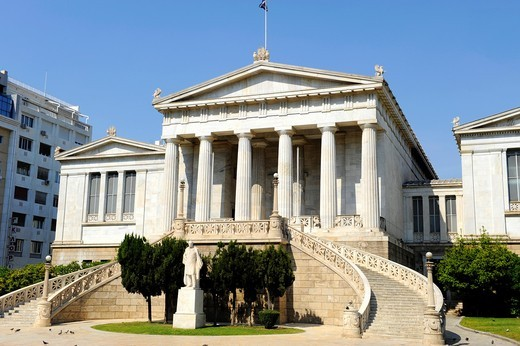 Greek National Library Athens Greece trilogy theophil hansen neoclassical : Stock Photo