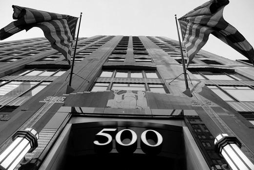 Entrace of the Rockefeller Center : Stock Photo