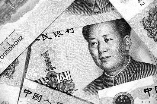 Picture of Mao Tse Tung on a one yuan banknote : Stock Photo
