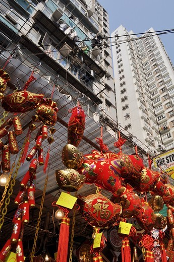 Hong Kong: Chinese lamps and decorations sold in Wan Chai : Stock Photo