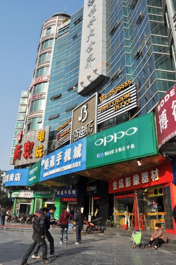 Stock Photo: 1566-740727 Guilin (China): mall specialized in mobile phones