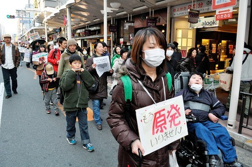 Kyoto (Japan): people protesting against the nuclear plants, after the Fukushima disaster, in the city center : Stock Photo