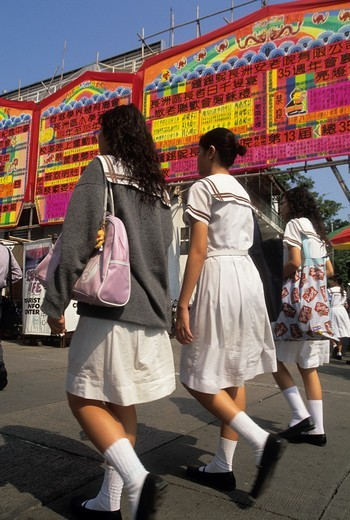 schoolgirls, Chung Chau island, Islands District, New Territories, Hong-Kong, People´s Republic of China, Asia : Stock Photo