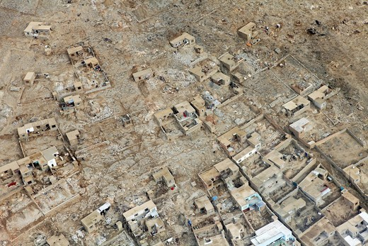aerial view of Kabul, Afghanistan : Stock Photo