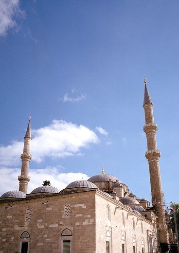 The Fatih Mosque in Istanbul, Turkey : Stock Photo