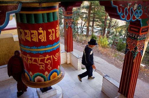 Stock Photo: 1566-766360 prayer wheel in Lhagyal Ri,near Tsuglagkhang complex,McLeod Ganj, Dharamsala, Himachal Pradesh state, India, Asia