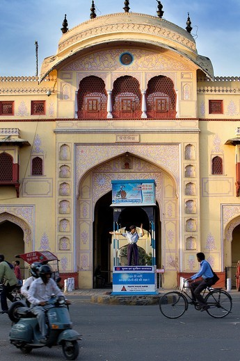 Tripolia gate , Jaipur , Rajasthan , India : Stock Photo
