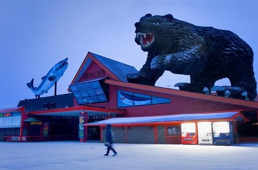 Seafood restaurant 'Kani Goten', 96-2 Aza Takeura,Shiraoi,Hokkaido,Japan : Stock Photo