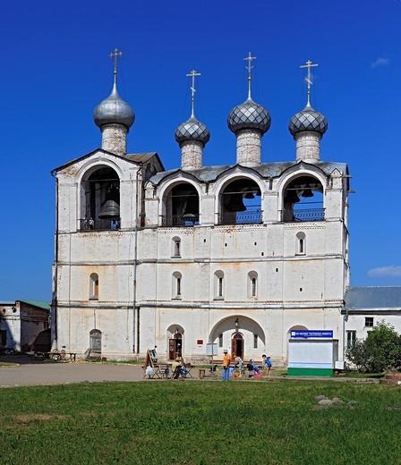 Belfry, Rostov, Yaroslavl region, Russia : Stock Photo