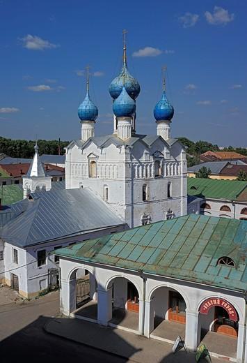 Church of Saviour on market square 1690, Rostov, Yaroslavl region, Russia : Stock Photo