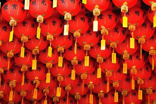 Chinese Lanterns in a Temple : Stock Photo