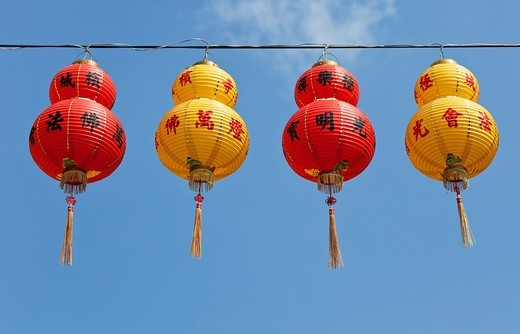 Chinese Lanterns Hanging Outside : Stock Photo