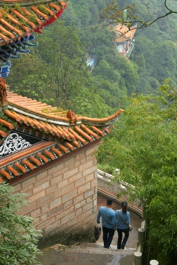 Dragon Gate, Mountains Xi Shi Shan Shan, Yunnan, China : Stock Photo
