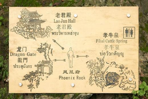 Stock Photo: 1566-778701 Dragon Gate, Mountains Xi Shi Shan Shan, Yunnan, China
