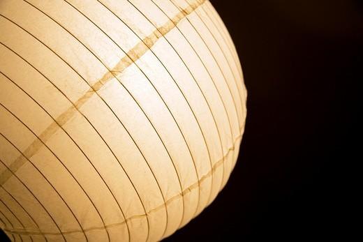 Paper Lantern Ligthing : Stock Photo