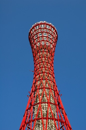 Kobe Port Tower, Kobe : Stock Photo