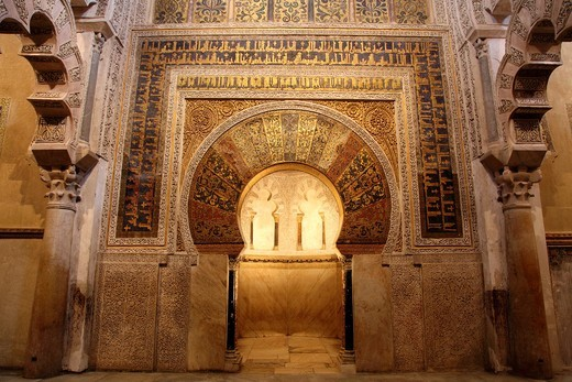 Inside the Mosque of Cordoba, Spain : Stock Photo