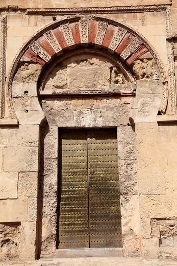 Facade of the Mosque of Cordoba, Spain : Stock Photo