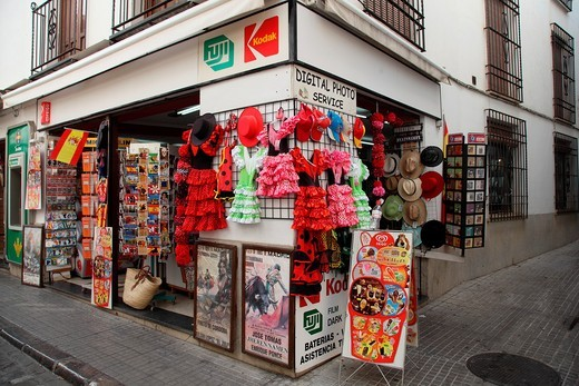 Stock Photo: 1566-790576 Store Souverän de Cordoba, Andalusia, Spain