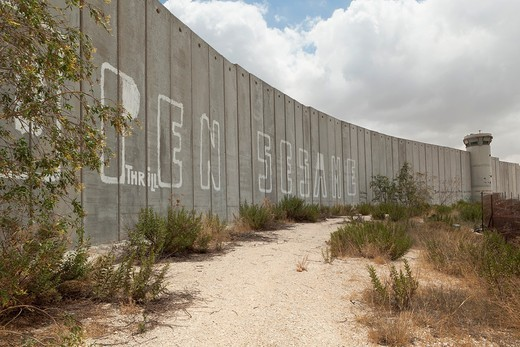 Stock Photo: 1566-798407 View of the separation wall surrounding Bethlehem,Palestine