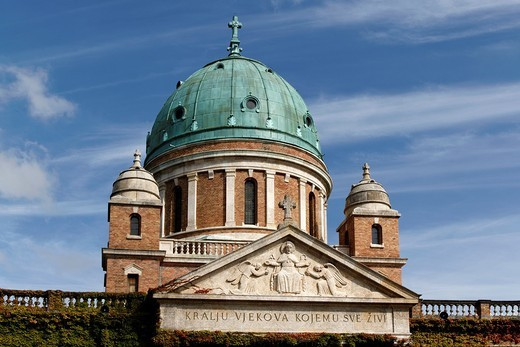 Stock Photo: 1566-812503 Mirogoj cemetry Zagreb Croatia