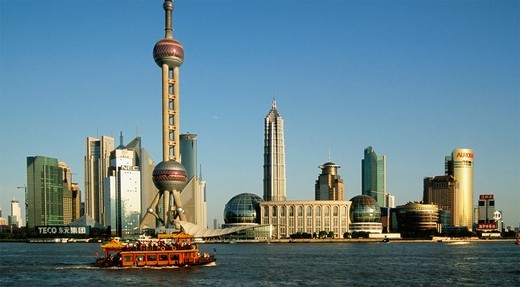 China, Shanghai, Pudong, skyline, skyscrapers, business district, : Stock Photo