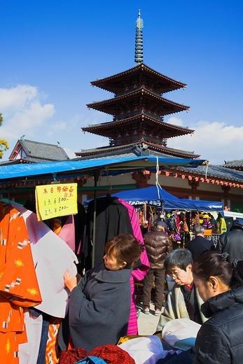 Flea market in Shitennoji Temple,Osaka, Japan,Asia : Stock Photo
