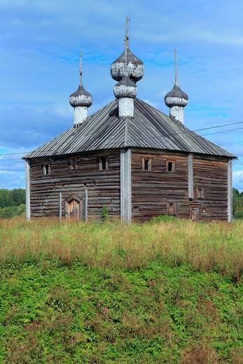 Stock Photo: 1566-822809 Transfiguration wooden church 1679, Izhma, Archangelsk Arkhangelsk region, Russia