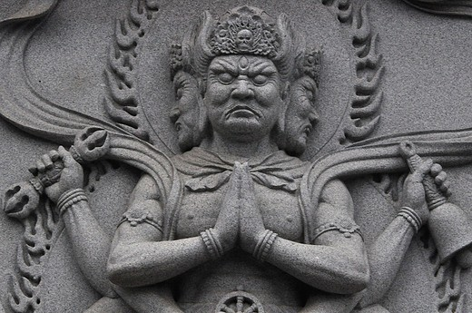 Busan (South Korea): bas-relief at the Samgwangsa Temple : Stock Photo