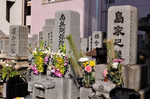 Stock Photo: 1566-834081 Hiroshima (Japan): cemetery by the 'Atomic bomb Dome'