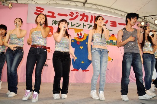 Naha (Japan): music show at the Dragon Boat Festival : Stock Photo