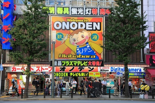 Stock Photo: 1566-855745 Electric Town, Akihabara, Tokyo, Japan, Asia