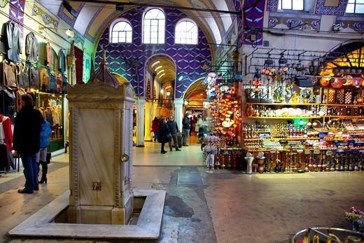 Fountain  Grand Bazaar  Istanbul, Turkey : Stock Photo