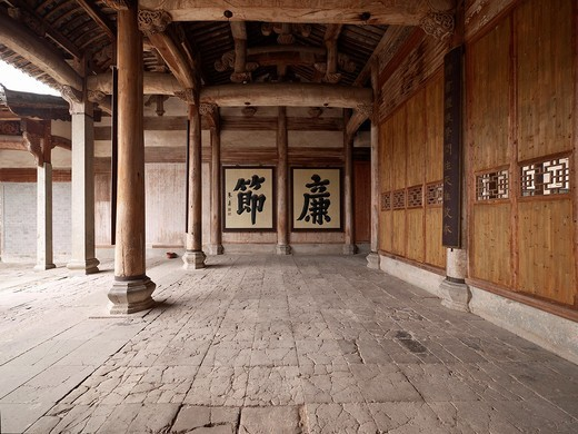 The Hall of Dun Ben The Ancestral temple for Men  Built during the reign of Emperor Jia Qing in the Qing Dynasty 1801 AD, housing an area of 753 square mters and has five rooms in three rows : Stock Photo