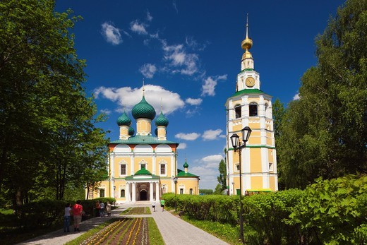 Russia, Yaroslavl Oblast, Golden Ring, Uglich, Uglich Kremlin, Transfiguration Cathedral : Stock Photo