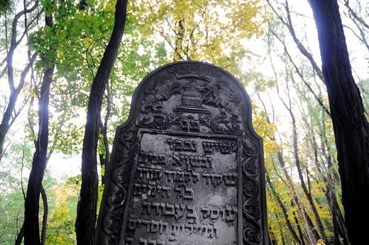 Stock Photo: 1566-874975 Historic Jewish cemetery at Okopowa Street in Warsaw, Poland