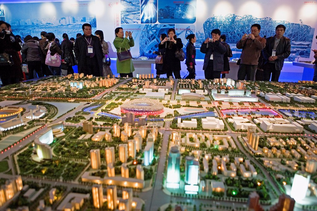 Stock Photo: 1566-880627 Exhibition next to the National Olympic Stadium  Shows future Olympic Area,Beijing, China