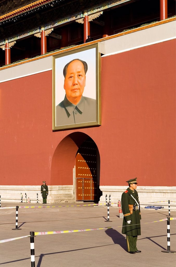Guards in Gate of Heavenly Peace with Portrait of Mao Ze Dong ,in Tiananmen Square,Beijing, China : Stock Photo