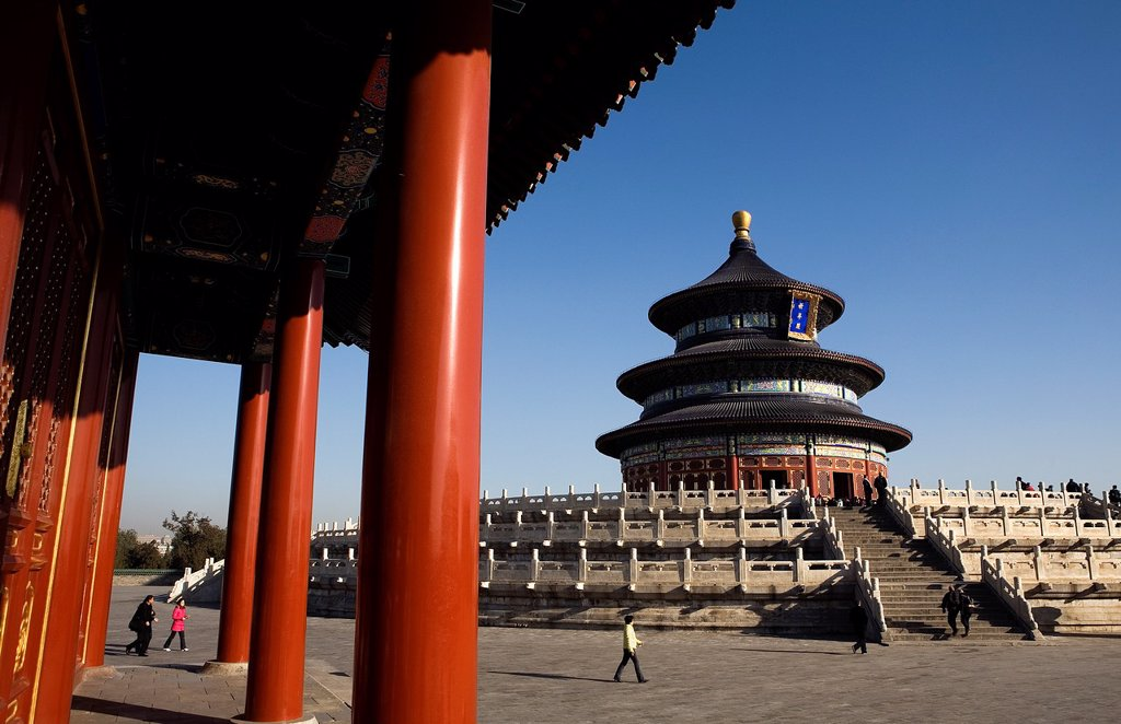 Temple of Heaven,Beijing, China : Stock Photo