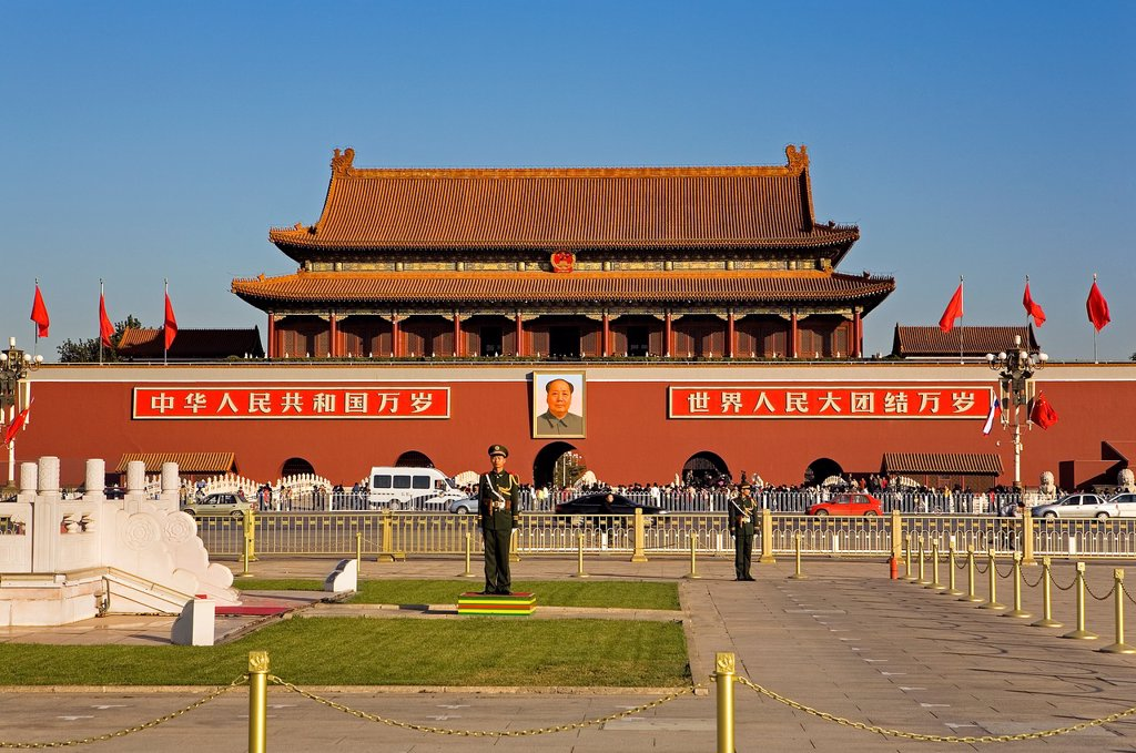 Gate of Heavenly Peace with Portrait of Mao Ze Dong ,in Tiananmen Square,Beijing, China : Stock Photo