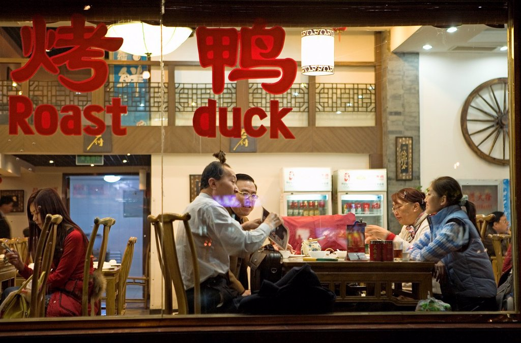 Restaurant, as seen from street,Beijing, China : Stock Photo