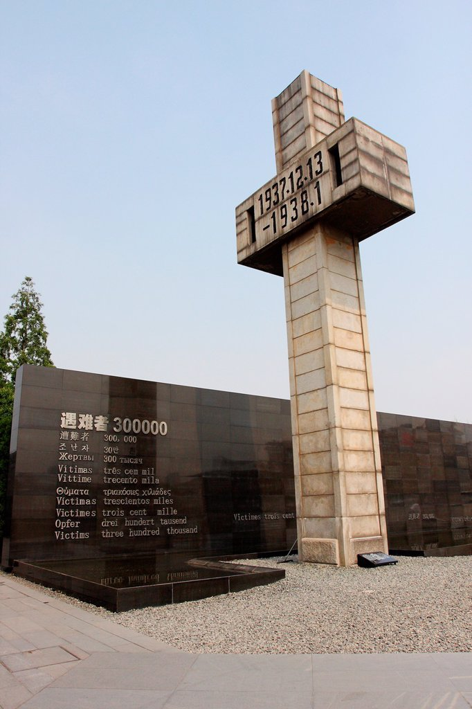 Stock Photo: 1566-883284 Memorial for the Nanjing Massacre, Nanjing, Jiangsu, China