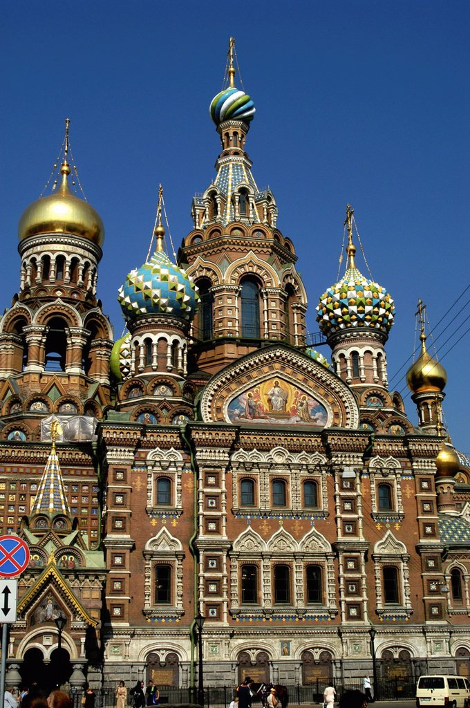 Stock Photo: 1566-892313 Russia, St  Petersburg,The Church of Our Savior on the Spilled Blood Where Tsar Alexander II was assasinated in 1881