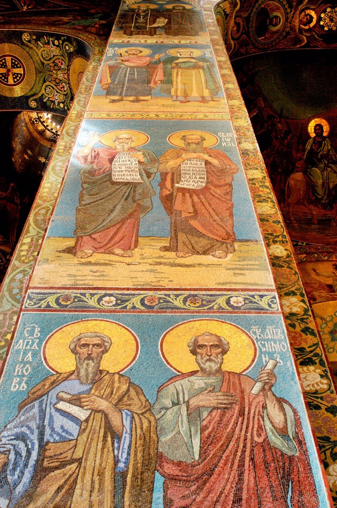 Stock Photo: 1566-892801 Russia, St  Petersburg,The Church of Our Savior on the Spilled Blood Where Tsar Alexander II was assasinated in 1881, Inner column mosaic